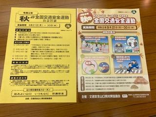 201231_suizu_04.jpg