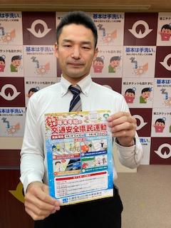 201231_suizu_17.jpg