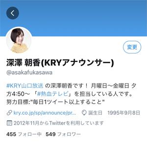 fukasawa_200210.jpg