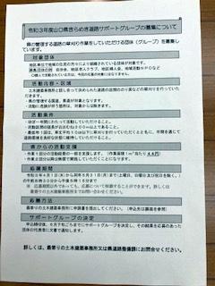 suizu_210510_2.jpg
