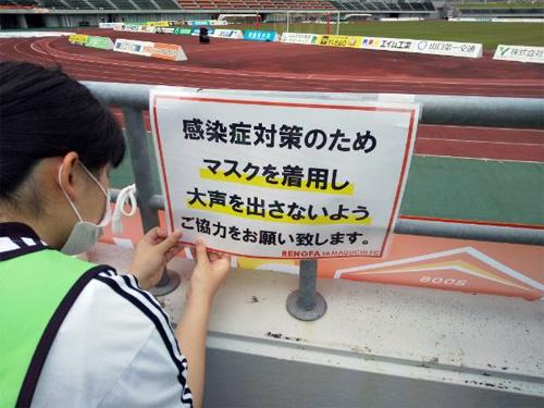 takahashi_210607_5.jpg