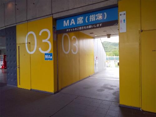 takahashi_210607_7.jpg