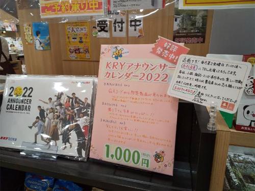 takahashi_211013_1.jpg