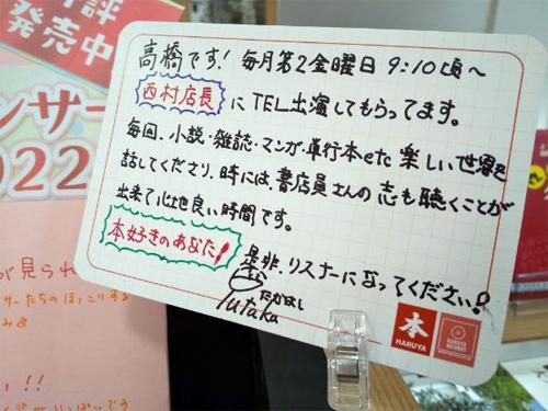 takahashi_211013_2.jpg