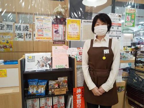 takahashi_211013_4.jpg