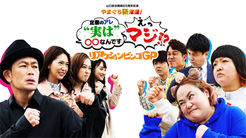 takamatsu_210416_1.jpg