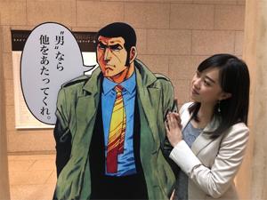 fukasawa_190204_1