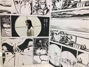 fukasawa_190204_2