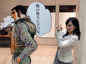 fukasawa_190204_3