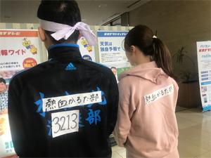 fukasawa_200212_1