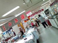harada_120824_1.jpg