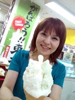 harada_120824_8.jpg