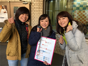 harada_161219_1