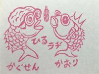 harada_161226_1
