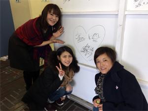 harada_170118_3