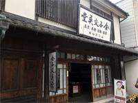 harada_170310_1