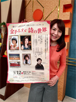 harada_170310_3