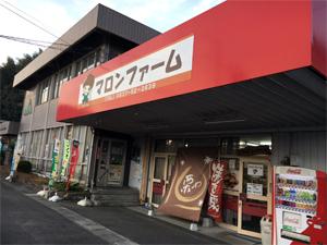 harada_171213_5