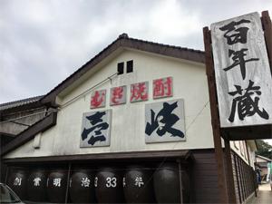 harada_180419_8