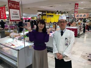 harada_190131_1