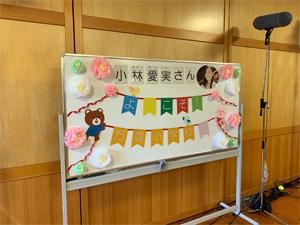 harada_190422_5