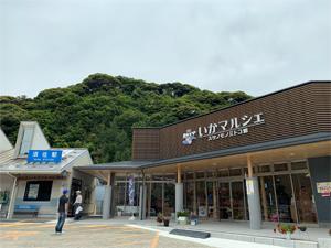 harada_190607_1