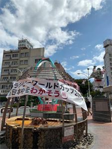 harada_190920_2