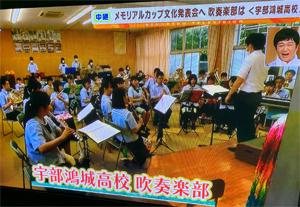 harada_200612_3