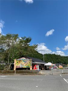 harada_200911_1