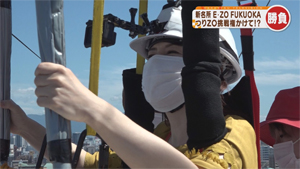 harada_200925_10