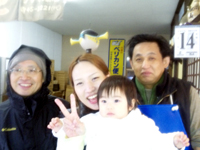 harada_100115_4.jpg