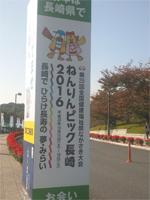 kitagawa_151026_14