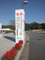 kitagawa_151026_4