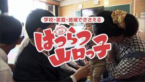 kitagawa_170616_1