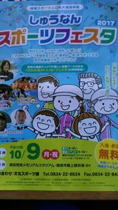 kitagawa_171013_1