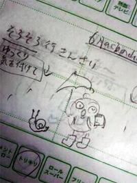 kunimoto_150611_1