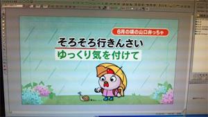 kunimoto_150611_2
