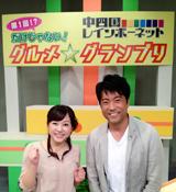 nakamura_e_120823_2.jpg