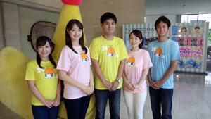 nakamura_e_120824.jpg