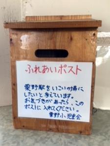 suizu_180216_6