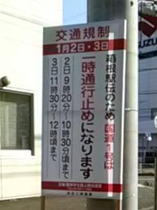 makoto_161221