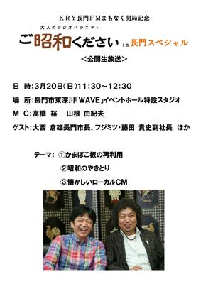 takahashi_160314