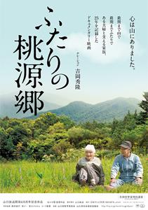 takahashi_160609_1