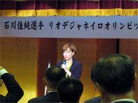 takahashi_160928_5