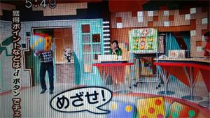 takahashi_170405_1