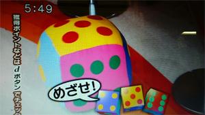 takahashi_170405_3