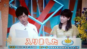 takahashi_170609_1