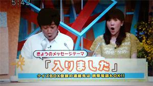 takahashi_170609_2