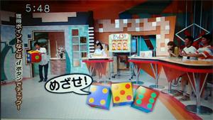 takahashi_170609_5
