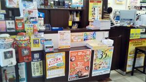 takahashi_181101_4